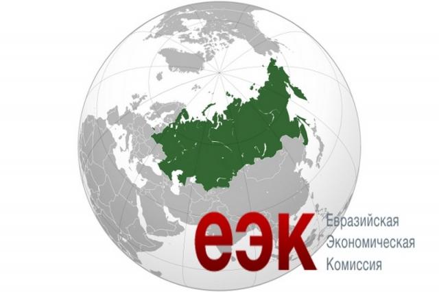 Скачать Евразийская экономическая интеграция курсовая Евразийская экономическая интеграция курсовая подробнее